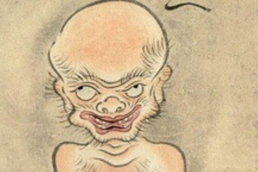 Suushi Hyosube